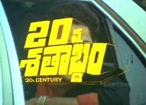 20th Shatabdam Movie online