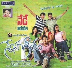 Sneha Geetam Movie Online