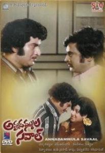 Annadammula Saval Movie Online