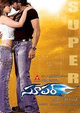 Super Telugu Movie Online