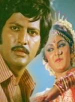 Paalu Neelu Movie Online